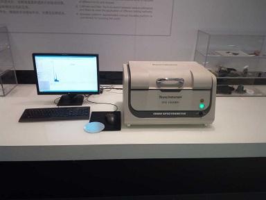 XRF测试仪EDX1800B,天瑞仪器