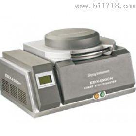 铜合金光谱仪,EDX3600H,全国价,江苏天瑞仪器股份有限公司