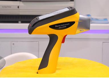 手持式XRF合金光谱分析仪