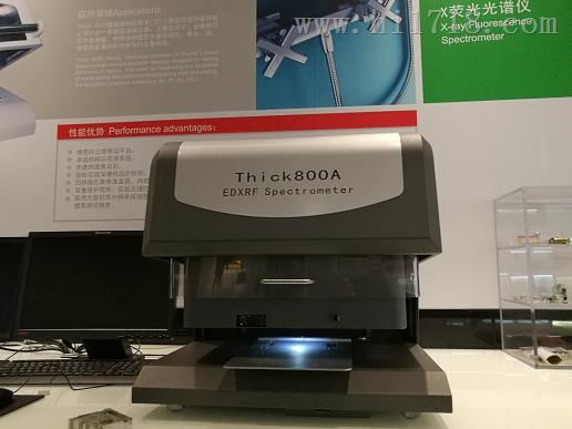 X射线荧光镀层测厚仪Thick800A,全国价