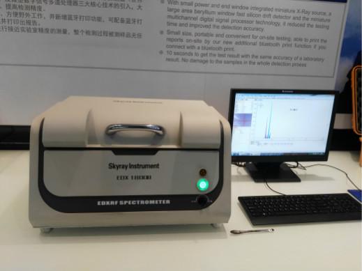 能量色散专用x荧光光谱仪