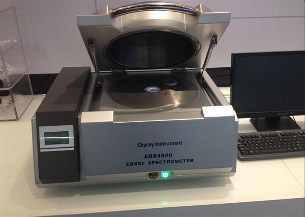 天瑞仪器XRF光谱仪