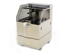 铁铝酸盐水泥化学元素分析仪|WDX 4000