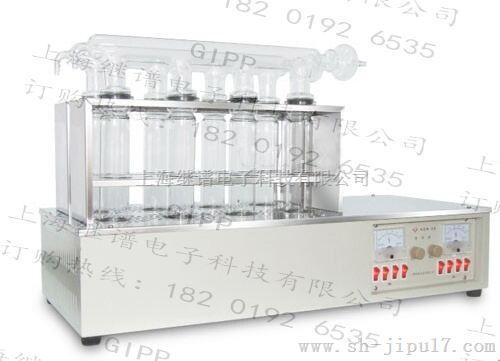 可控硅井式消化爐