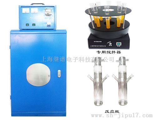 多功能光化学反应仪
