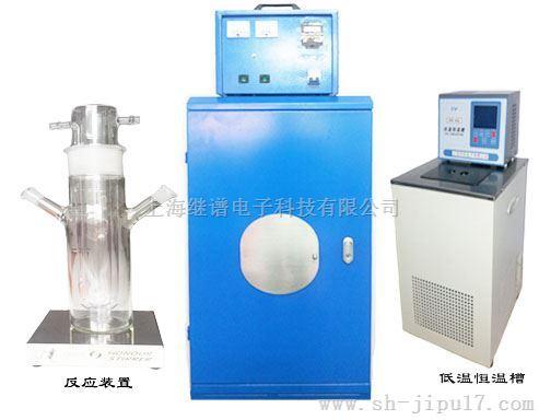 大容量控溫光化學反應儀