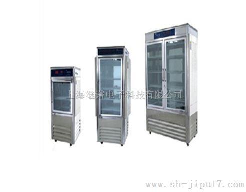 低溫生化培養箱