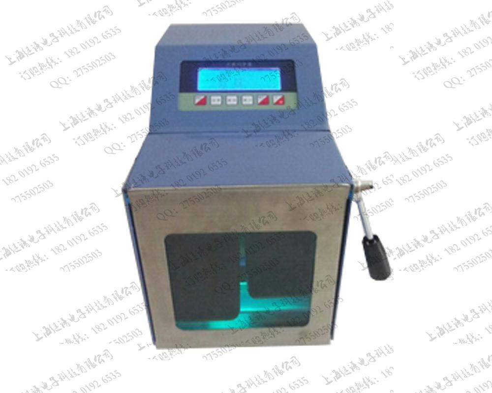 紫外燈消毒均質器