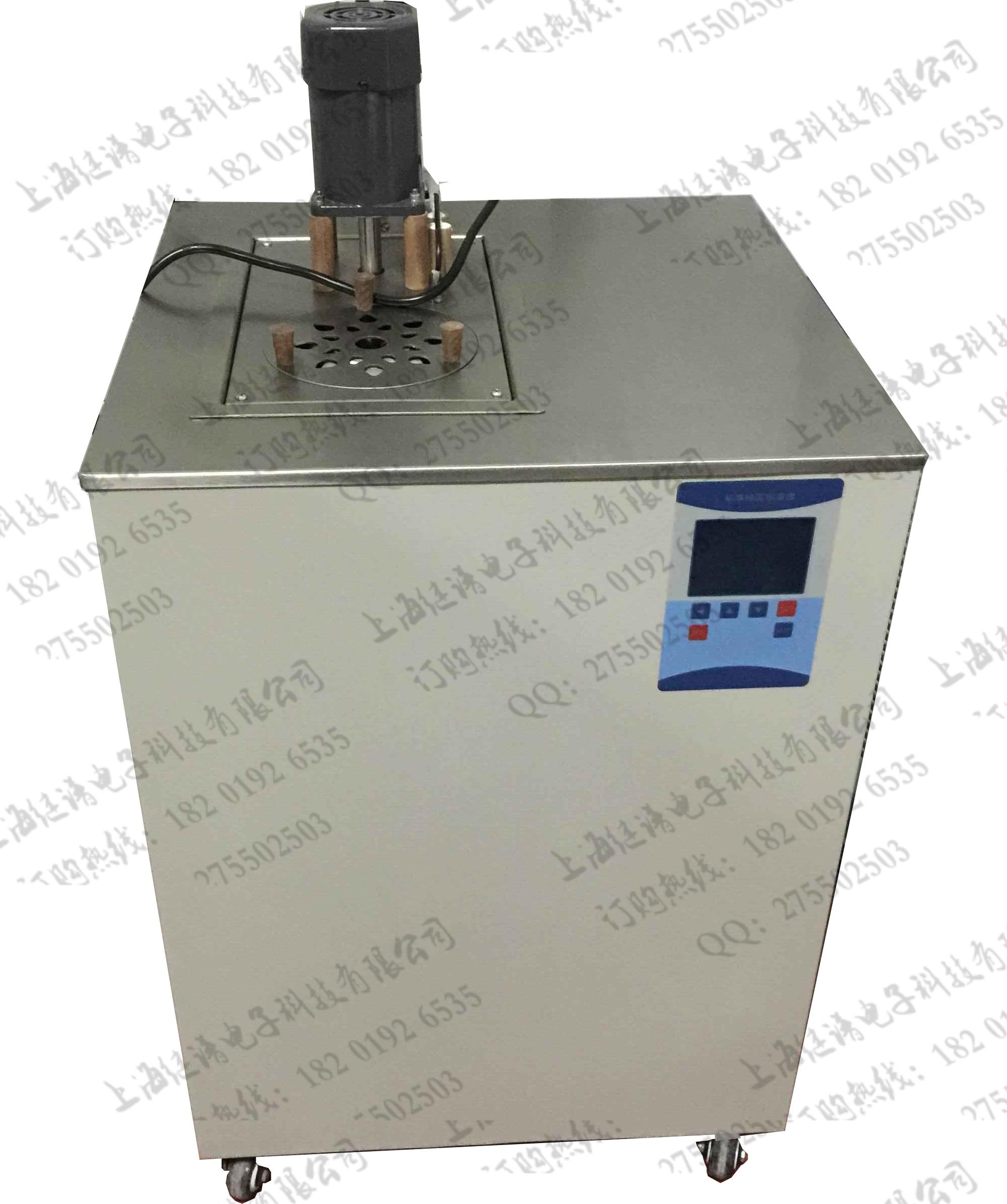 高低温一体标准恒温检定槽JPYH-MII