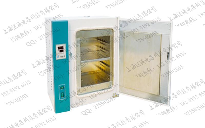 遠紅外電熱恒溫干燥箱