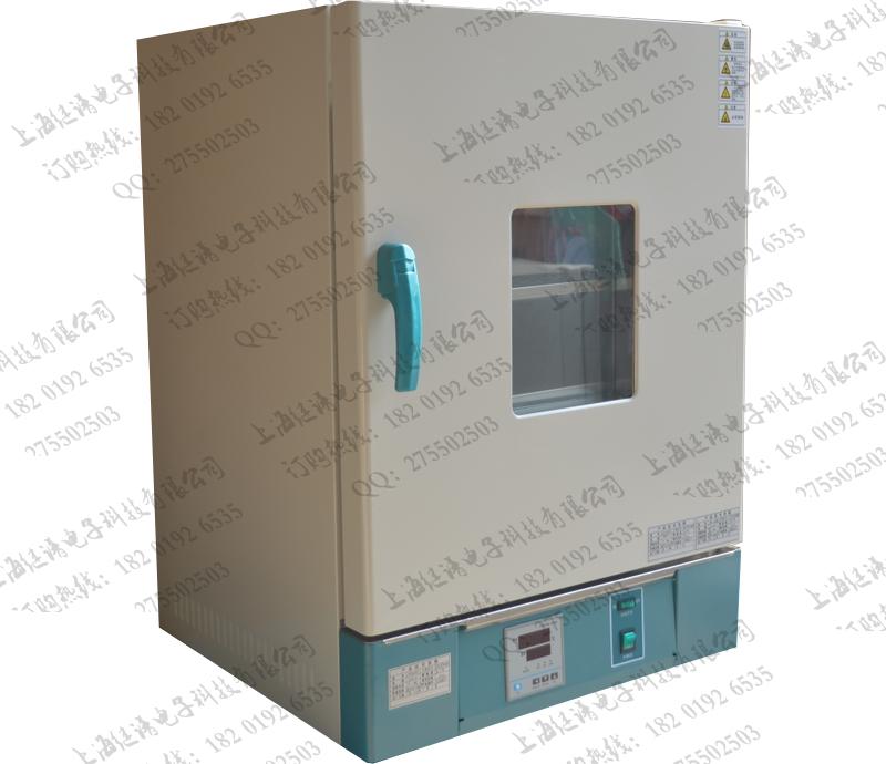 202電熱恒溫干燥箱