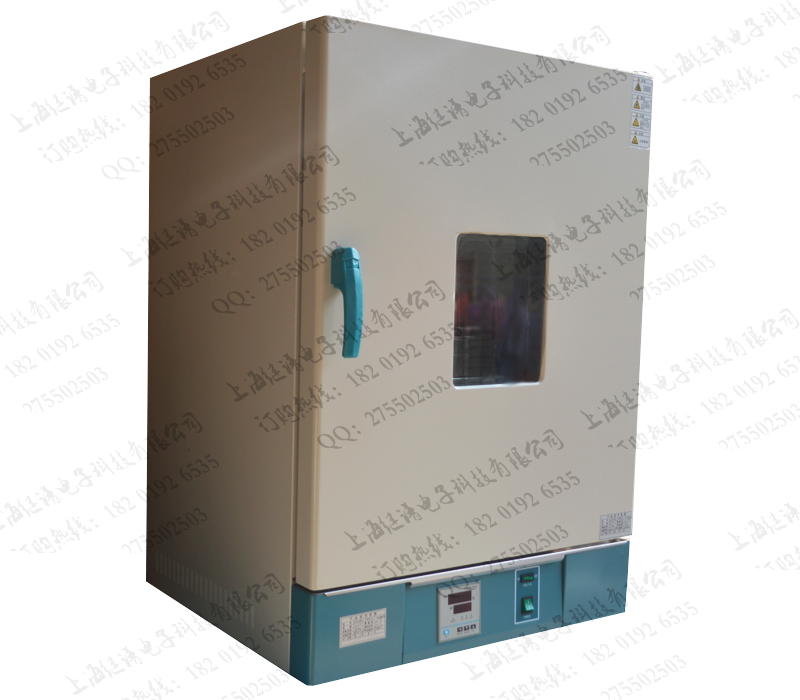 干熱滅菌器