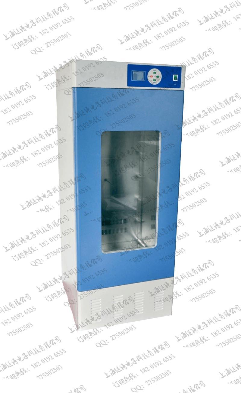 生化培养箱(液晶屏)