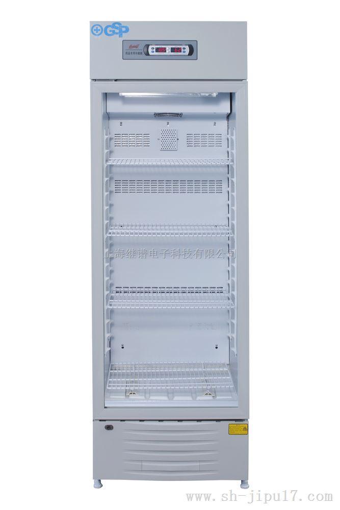 藥物冷藏箱(單開門)