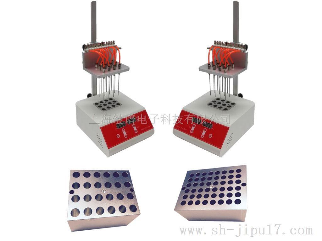 12孔干式氮氣吹掃儀(新款氮吹儀)