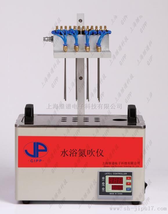 24孔方形水浴氮氣吹掃儀(氮吹儀)