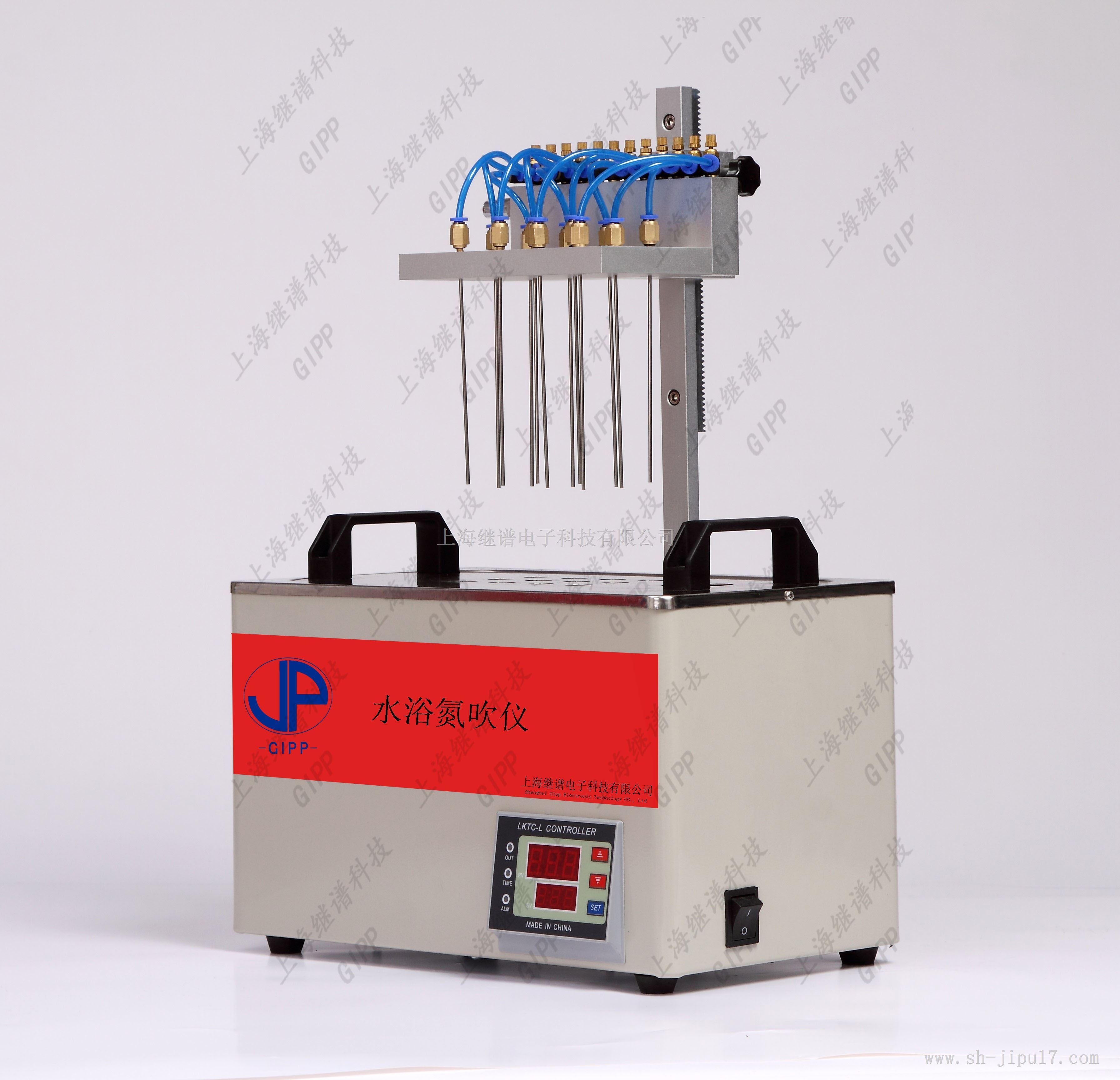 12孔方形水浴氮氣吹掃儀(氮吹儀)