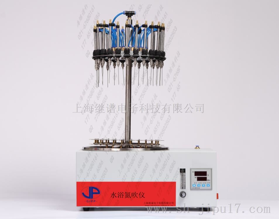 12孔圆形氮吹仪(氮气吹扫仪)