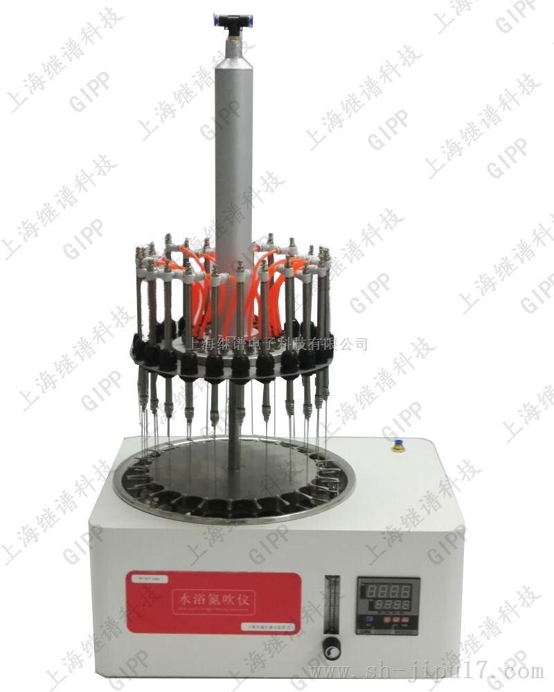12孔圆形电动氮气吹扫仪(新款氮吹仪)