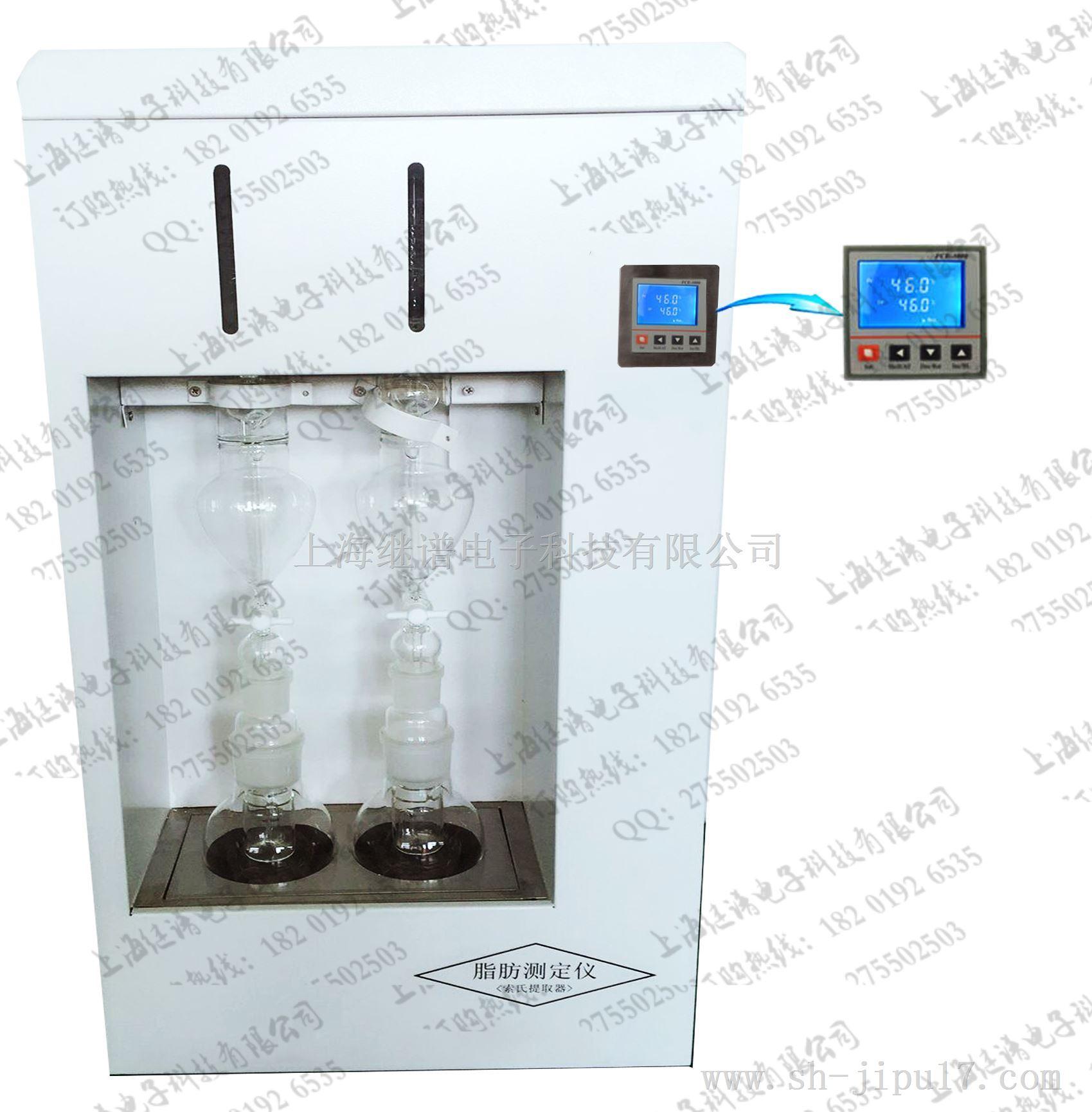 索氏提取器二聯(脂肪測定儀)-液晶屏