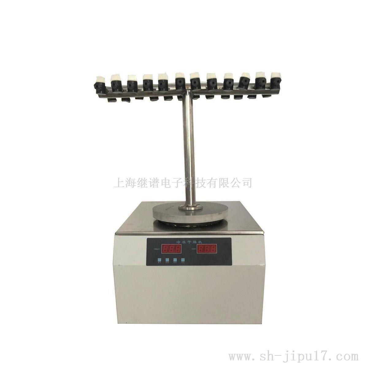 真空冷凍干燥機 FD-1E-50(多岐管型,冷凝溫度-50℃)