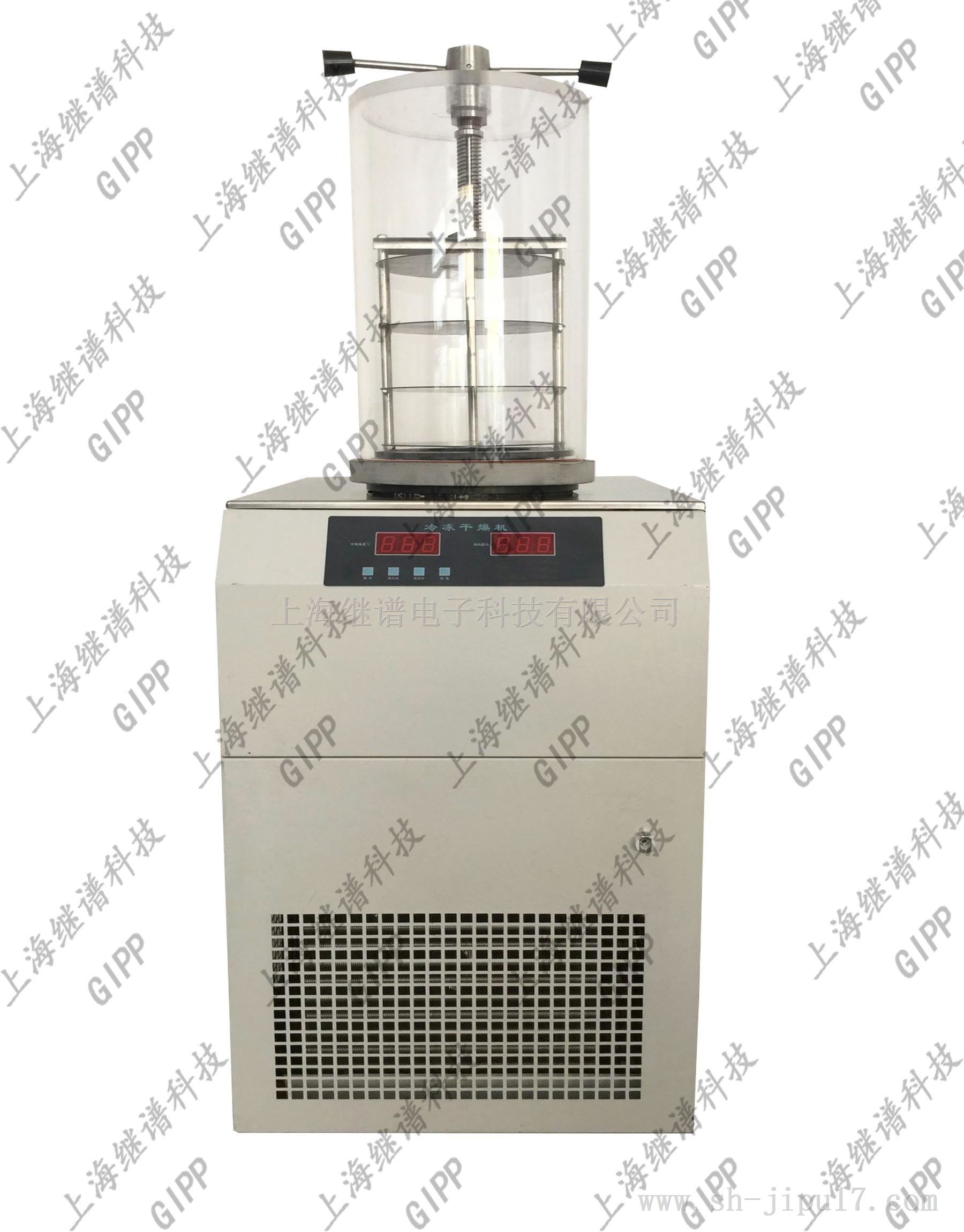 真空冷冻干燥机(FD-1B-80压盖型,冷凝温度-80℃)