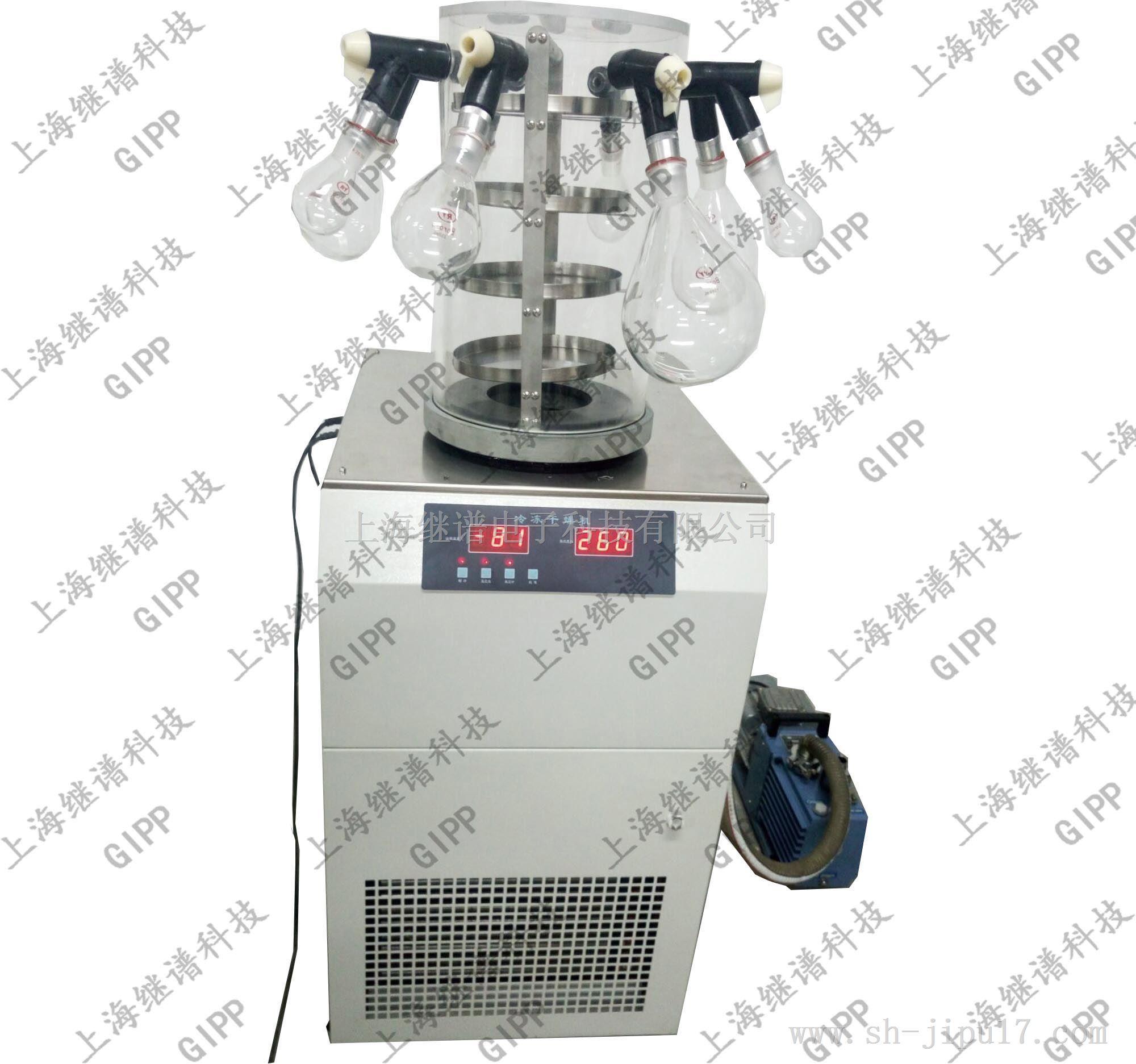 真空冷冻干燥机(FD-1C-80挂瓶型,冷凝温度-80℃)
