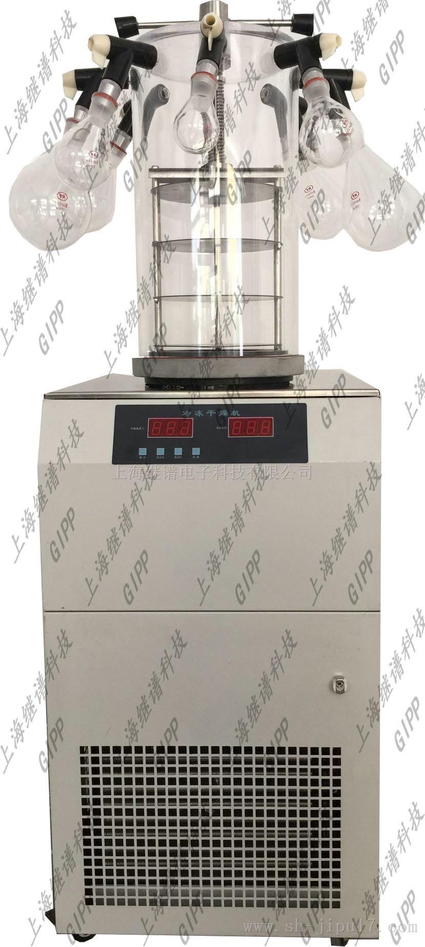 真空冷冻干燥机 (FD-1D-80压盖挂瓶型,冷凝温度-80℃)