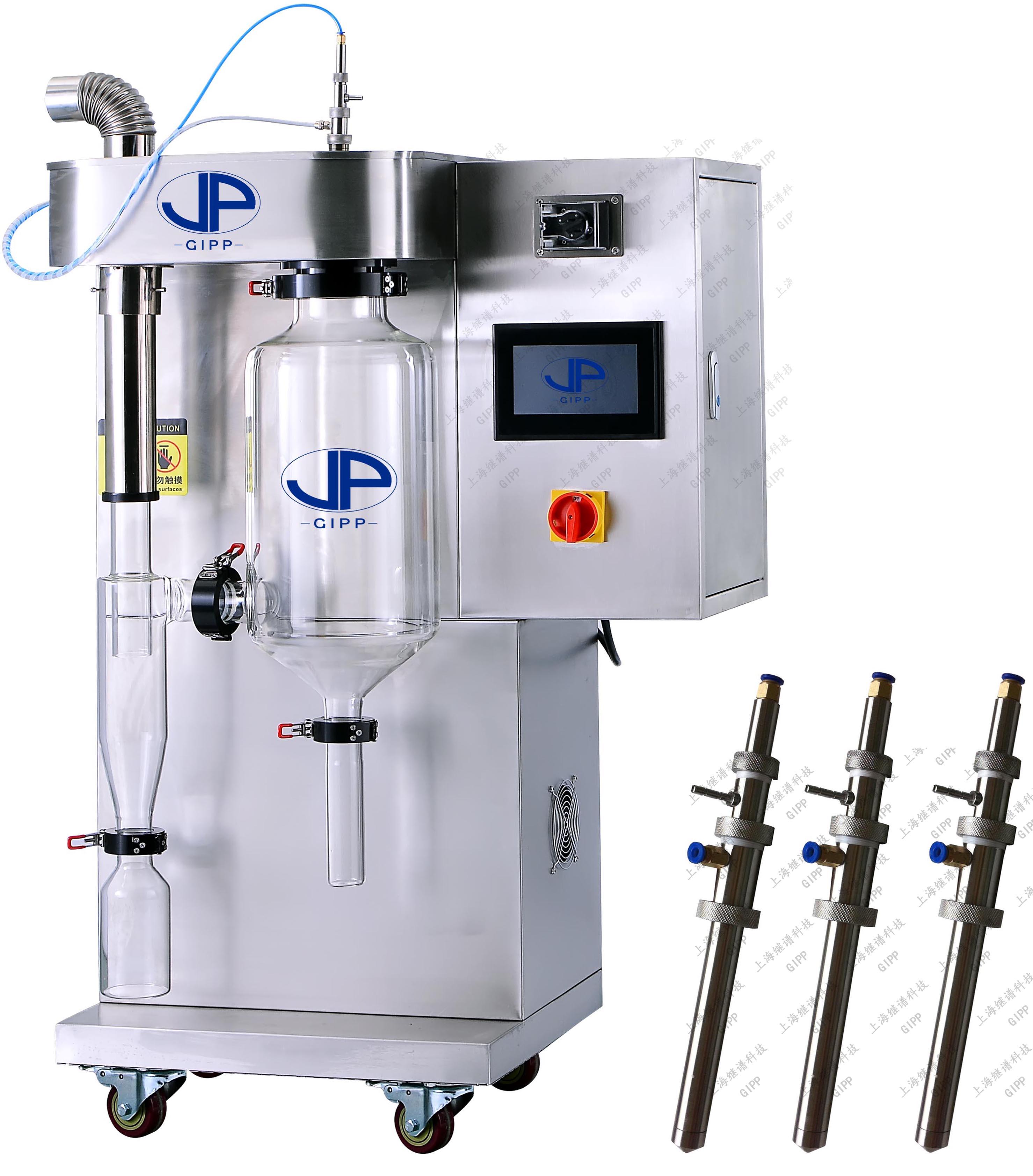 GIPP-2000實驗室噴霧干燥機