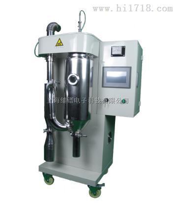 找国产小型喷雾干燥机厂家继谱仪器GIPP-3000T