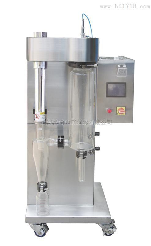 云南繼譜GIPP-2000小型實驗室噴霧干燥機GIPP繼譜實驗室噴霧干燥機制造商