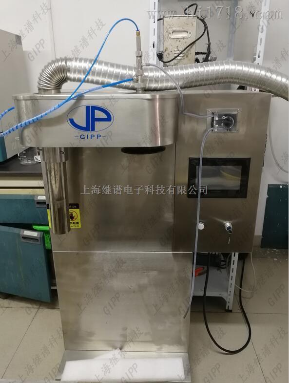 实验室喷雾干燥机,微型实验室喷雾干燥机