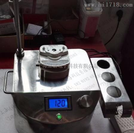 微生物集菌儀