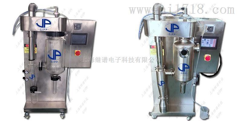 验室喷雾干燥机GIPP-2000,热销产品制造商验室喷雾干燥机GIPP继谱