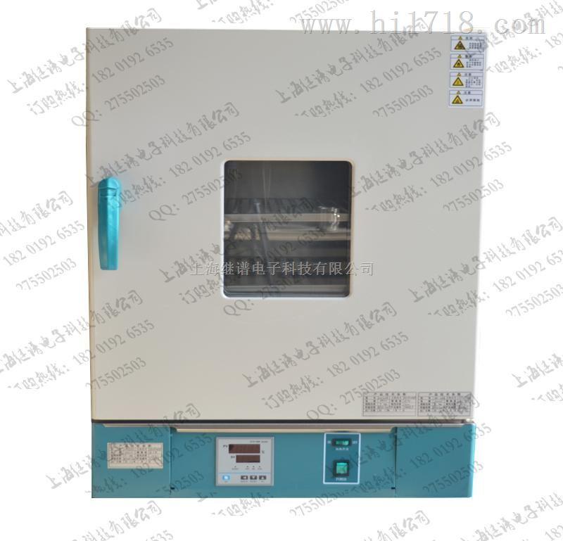 干熱滅菌器GRQ25BE,價格優惠制造商干熱滅菌器GIPP繼譜