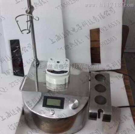 ZW-2008重慶繼譜科技制造商智能集菌儀GIPP