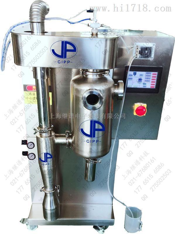 實驗室噴霧干燥機簡介噴霧干燥機產品特點