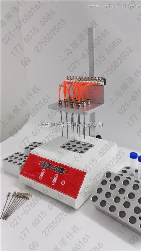 JPN100-12水浴干式氮氣吹掃儀