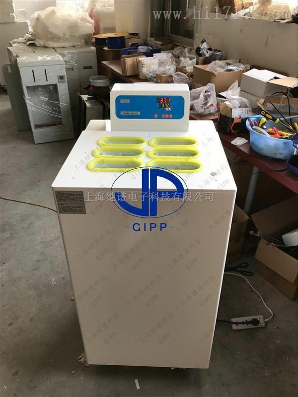 血浆解冻箱,干式血液溶浆机