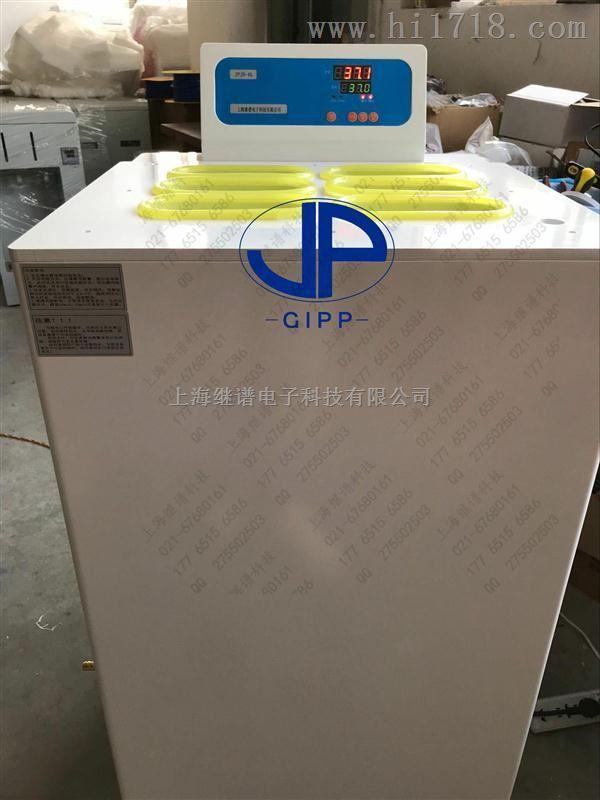 干式血液溶浆机,血浆解冻箱投标参数