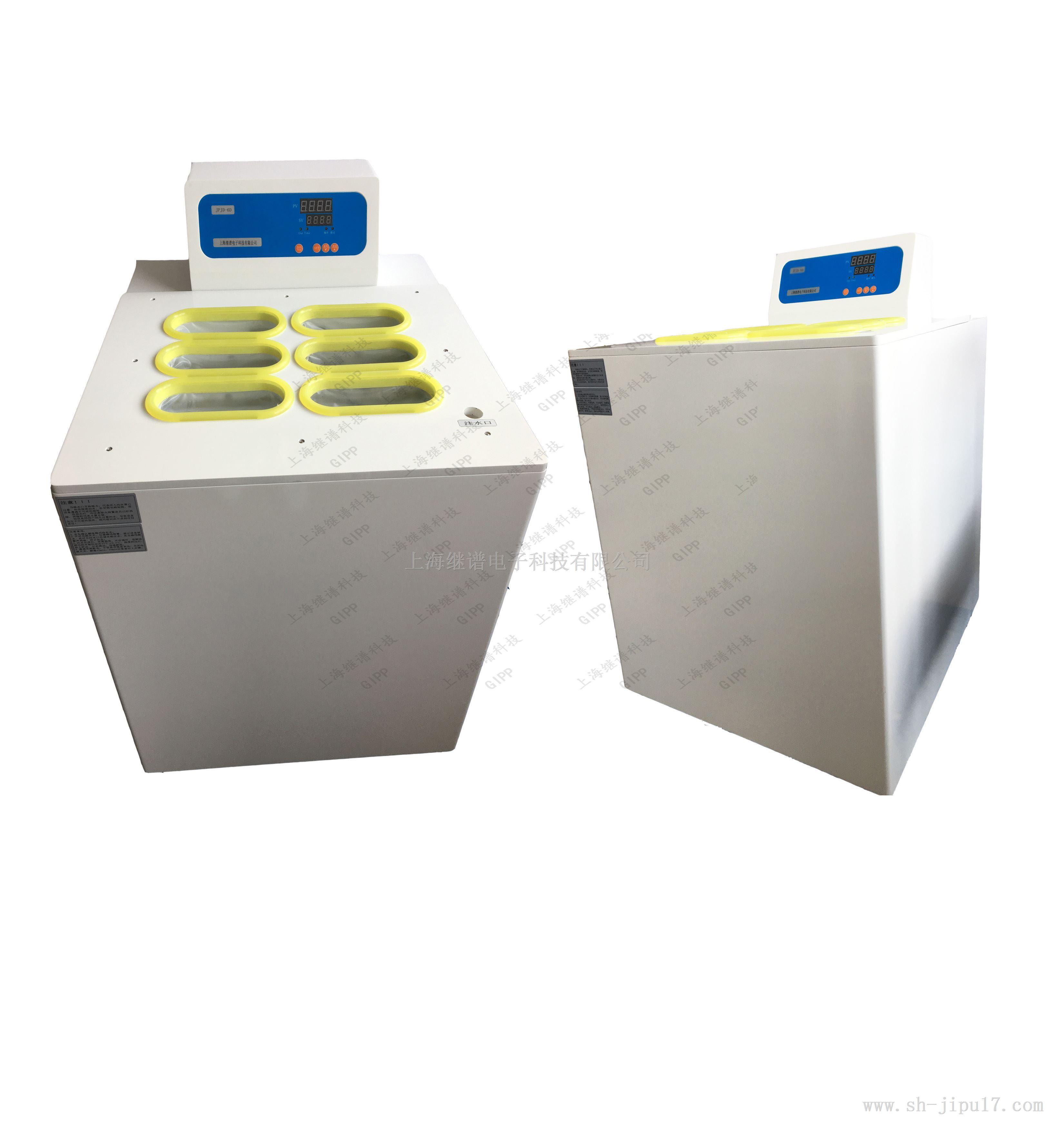 全自动恒温解冻仪(干式溶浆机)-台式
