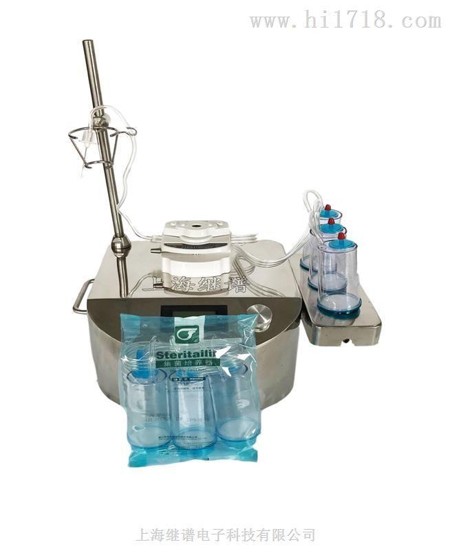 無菌檢測集菌儀