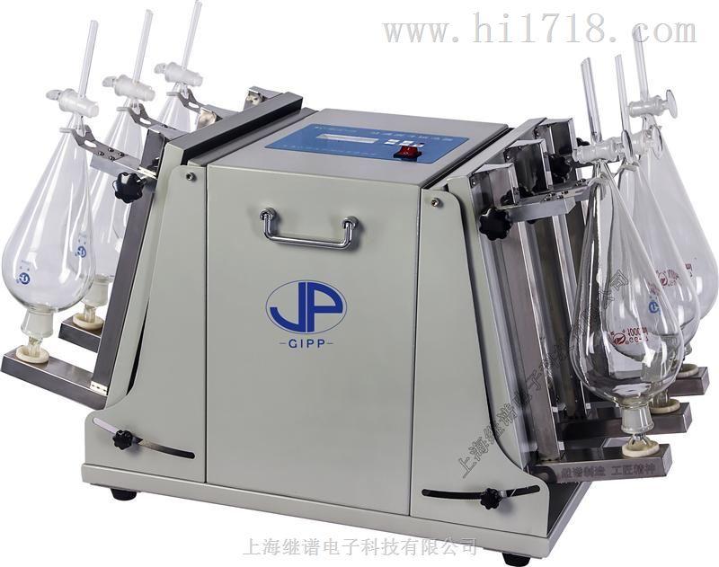 分液漏斗振蕩器,自動液液萃取儀