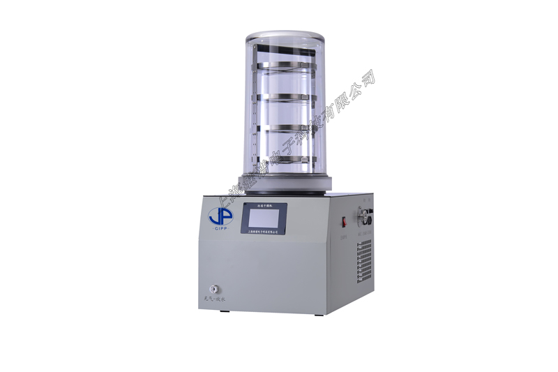 真空冷凍干燥機(FD-1A-50普通型,冷凝溫度-50℃