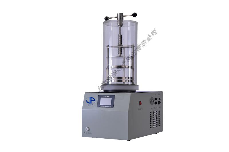 真空冷冻干燥机 (FD-1B-50压盖型,冷凝温度-50℃