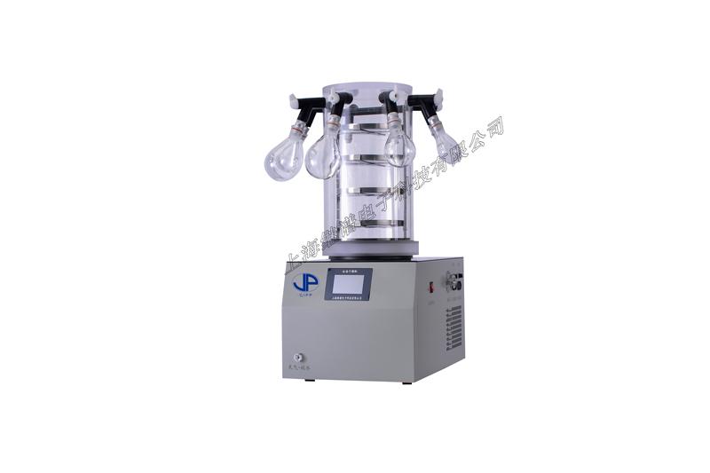 真空冷凍干燥機(FD-1C-50掛瓶型,冷凝溫度-50℃)