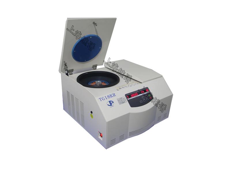 TG18KR臺式高速冷凍離心機