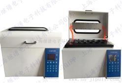 全自動氮氣濃縮儀(水浴氮吹儀,氮氣吹掃儀,氮氣吹干儀)