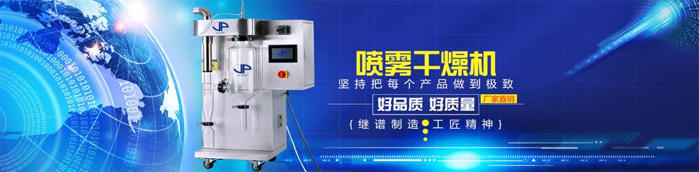 上海继谱电子科技有限公司