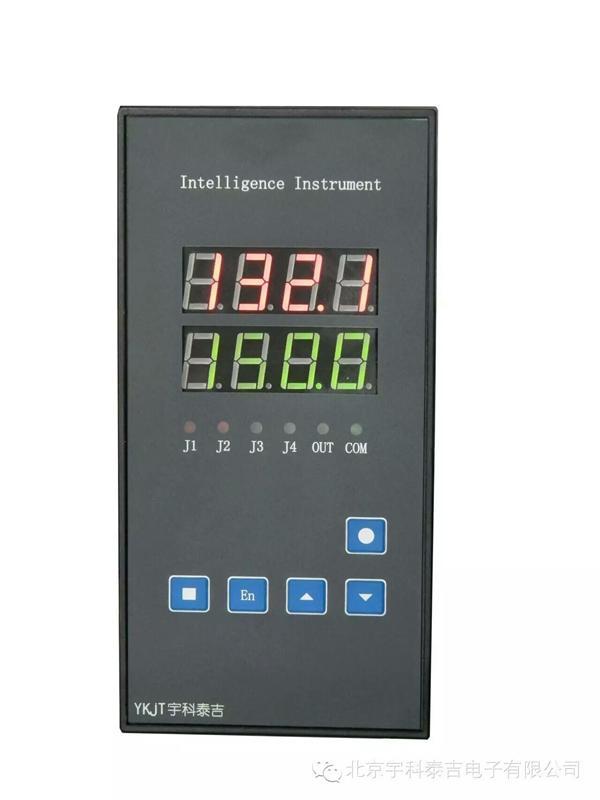 YK-11A智能输入数显制控仪继电器报警 通讯RS485